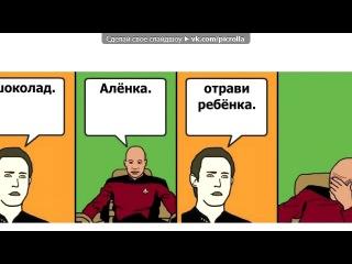 Музыку Опа Гарна Стайл