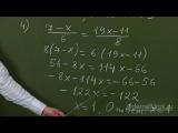 Математика. 6 класс. Урок 47. Решение уравнений.