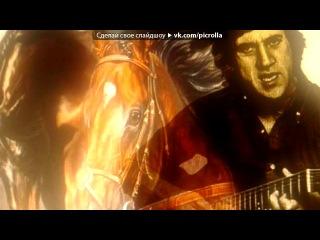 «Великая Отечественная Война 1941-1945 г.» под музыку Песня про войну - И все о той весне увидел я во сне. Picrolla