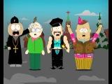 Южный парк (South Park) 13 сезон 1 2 3 4 5 6 7 8 9 10 11 12 13 14 серия